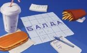 'Балда – Игра со словами!' - Балда – великолепная игра со словами! Кто из твоих друзей самый умный? Играй с друзьями в интеллектуальную игру Балда! Составляй слова, зарабатывай очки и продвигайся в рейтинге!