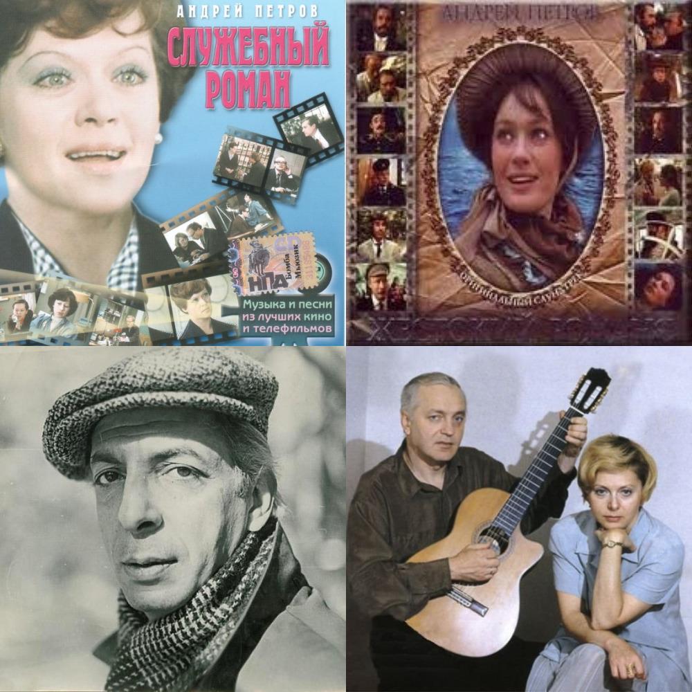 время уходит фото песен из советского кино песни удивление, большинство людей